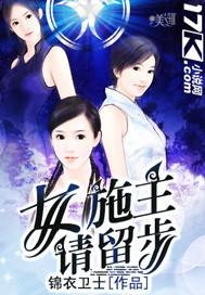 2016年香港賽馬會必中生肖科幻小说_笔趣阁5200小说网2016年香港賽馬會會员料